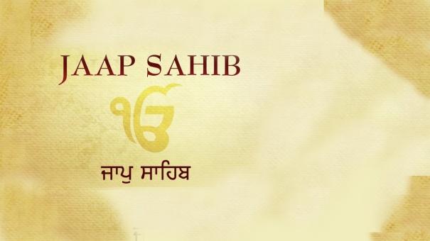 Jaap sahib download pdf.